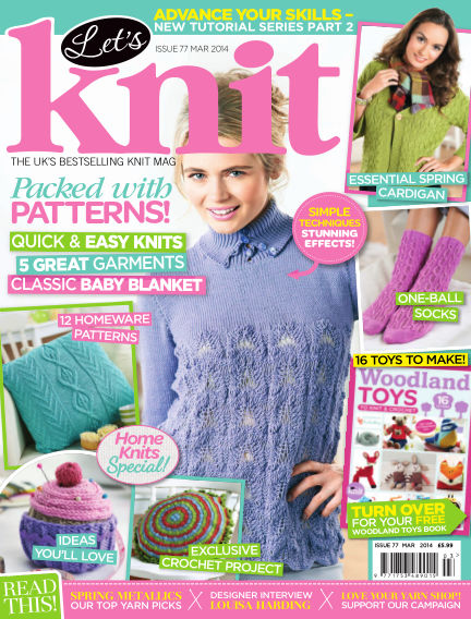 Let's Knit February 14, 2014 00:00