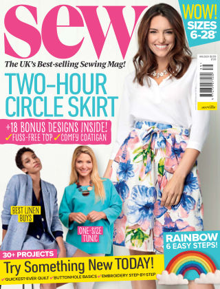 Sew August 2020