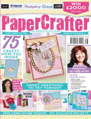 Papercrafter No.78