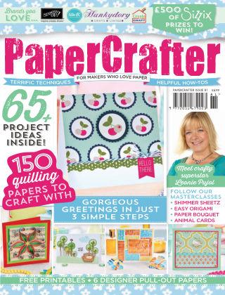 Papercrafter No.80