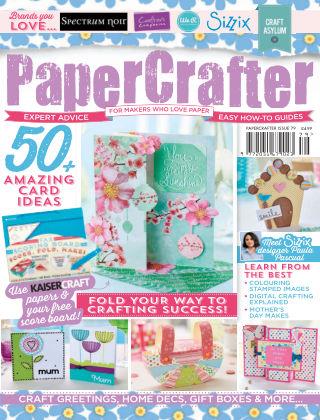 Papercrafter No.79