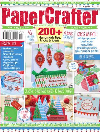 Papercrafter No.76
