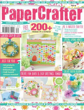 Papercrafter No.70