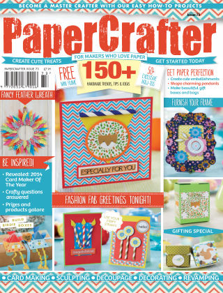 Papercrafter No.73