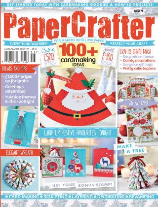 Papercrafter No.75