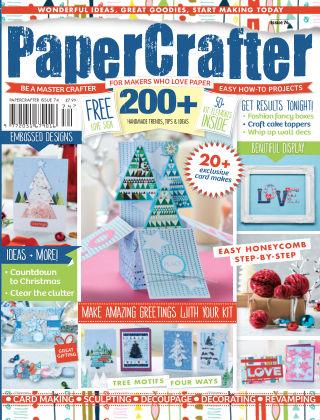 Papercrafter No.74
