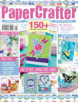 Papercrafter No.71