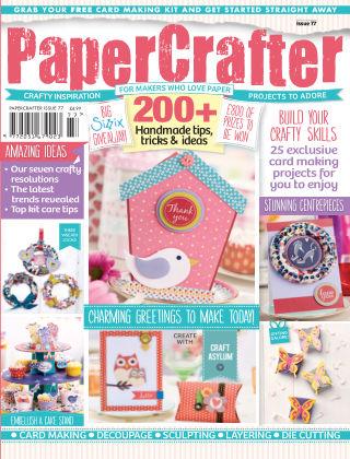 Papercrafter No.77