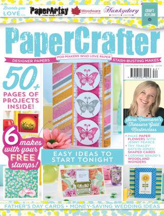 Papercrafter No.82