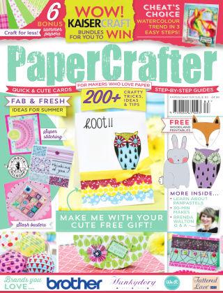 Papercrafter No.83