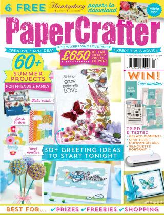 Papercrafter No.84 2015