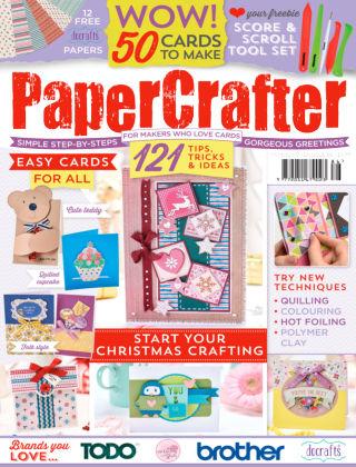 Papercrafter No.86 2015