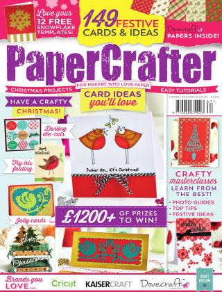 Papercrafter No.87 2015