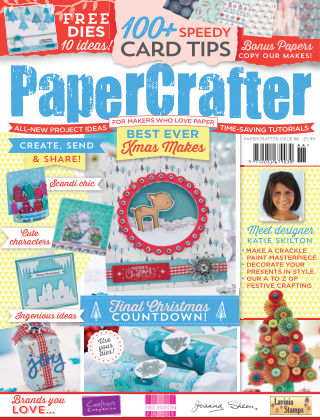 Papercrafter No.88 2015