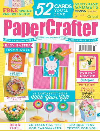 Papercrafter No.93 2016