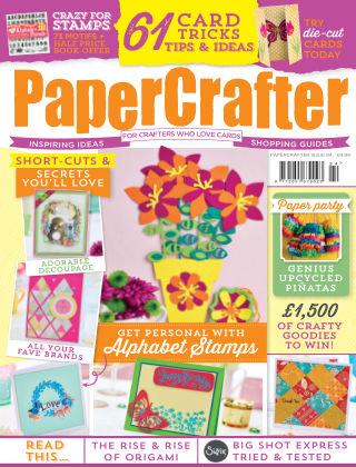 Papercrafter No.94 2016