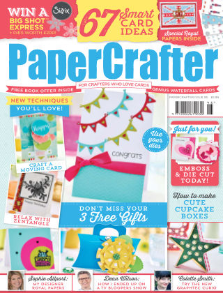 Papercrafter No.95 2016