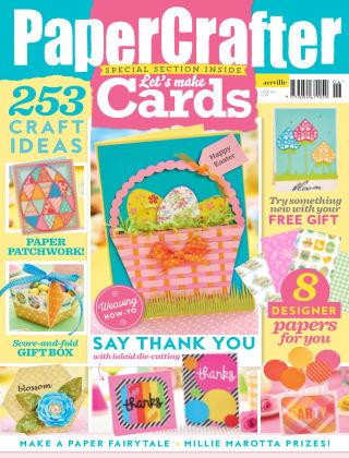 Papercrafter No.106 2017