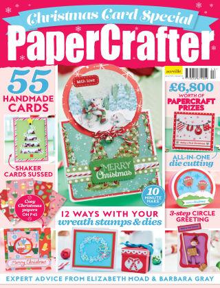 Papercrafter No.113 2017
