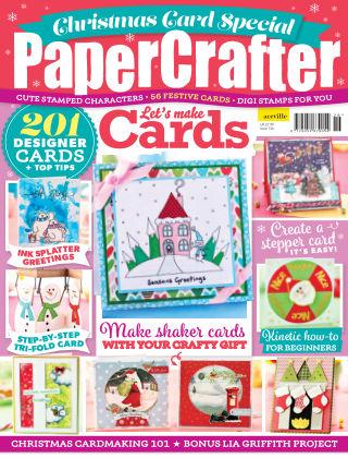 Papercrafter No. 126 2018