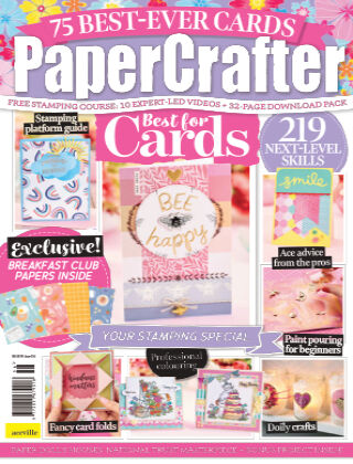 Papercrafter FEBRUARY