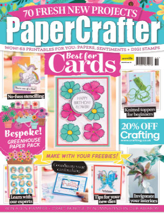 Papercrafter MAY_2021