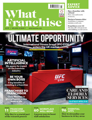 What Franchise Vol.15 No.7