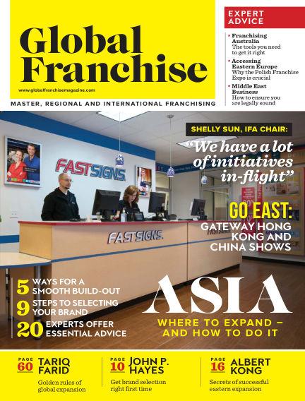 Global Franchise December 08, 2017 00:00