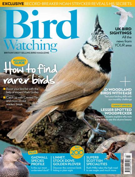 Bird Watching February 15, 2018 00:00