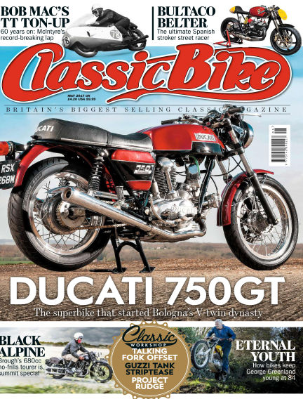 Classic Bike April 26, 2017 00:00