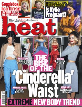 Heat NR.12 2015