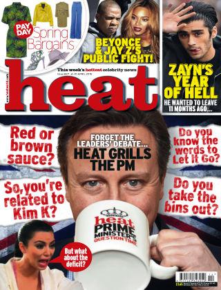 Heat NR.13 2015