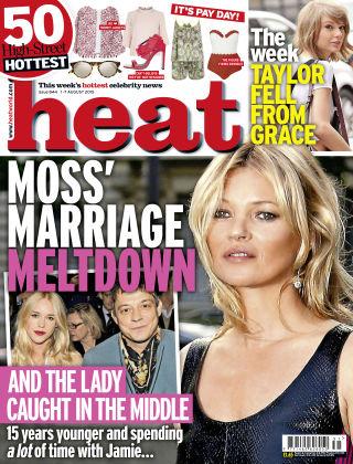 Heat NR.30 2015