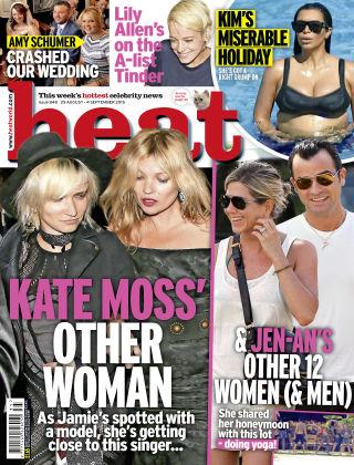 Heat NR.34 2015