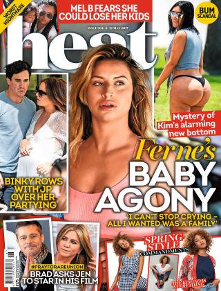 Heat Issue 934