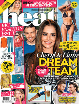 Heat Issue 955