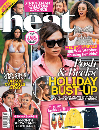 Heat Issue 981