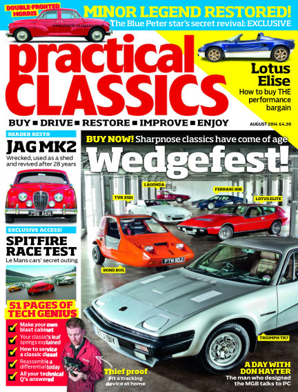 Practical Classics July 09, 2014 00:00