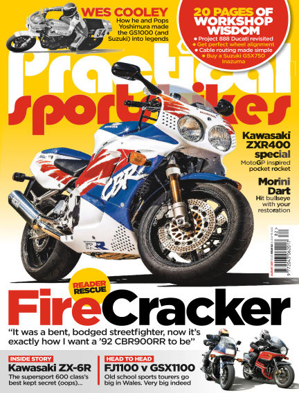 Practical Sportsbikes July 12, 2017 00:00