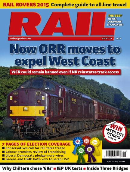 Rail April 25, 2015 00:00