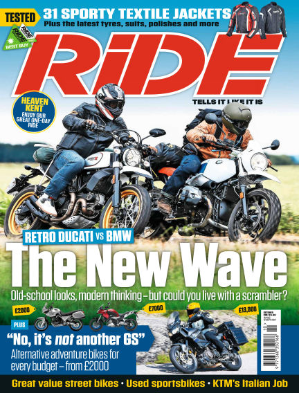 RiDE August 16, 2017 00:00