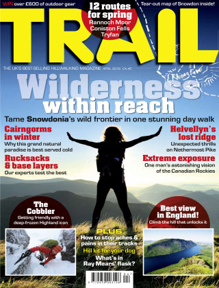 Trail April 2016