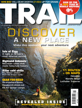 Trail January 2017