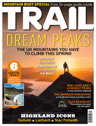 Trail Apr 2019
