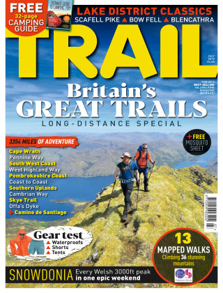 Trail Jul 2019