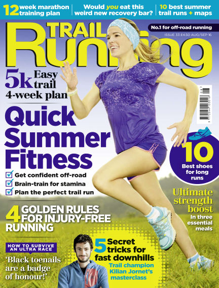 Trail Running July 07, 2016 00:00