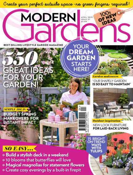 Modern Gardens March 20, 2019 00:00