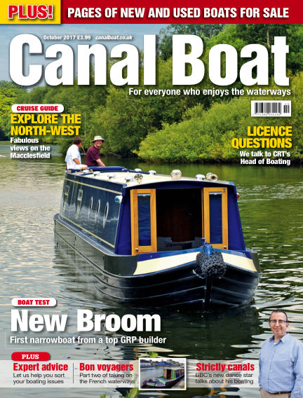 Canal Boat August 30, 2017 00:00