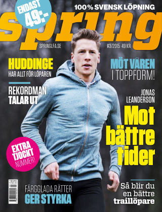 Spring (Inga nya utgåvor) 2015-03-24