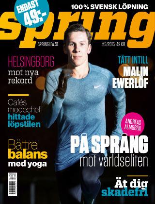 Spring (Inga nya utgåvor) 2015-06-17